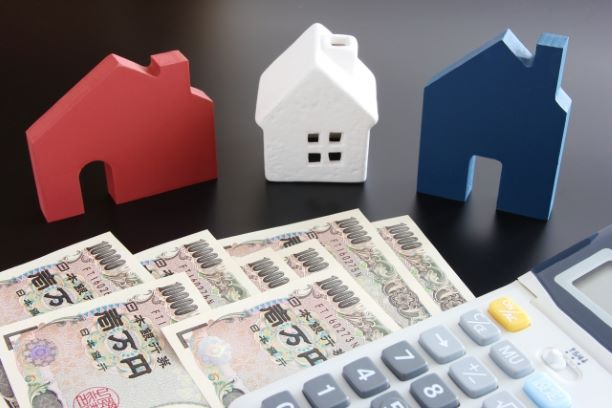 家にかかるお金のイメージ