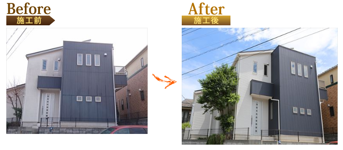 ALC(パワーボード)外壁の塗装